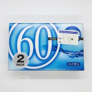 CDingI 60 / TDK(ノーマル)