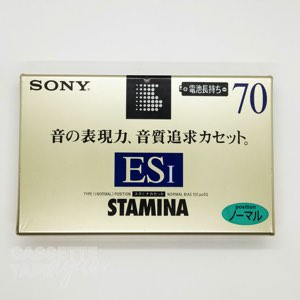 ESI 70 / SONY(ノーマル)