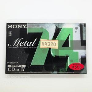 CDixIV 74 / SONY(メタル)