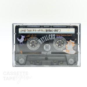 METAL-CD'S 90 / maxell(メタル)