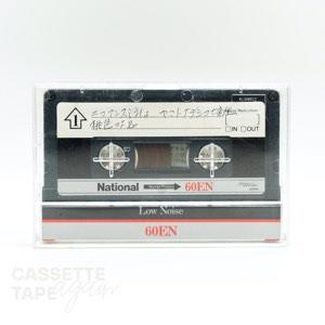 60EN 60 / National(ノーマル)