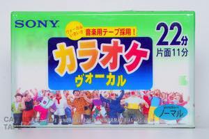 カラオケ ヴォーカル 22(ノーマル,カラオケ ヴォーカル 22) / SONY