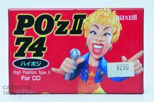 PO'z Ⅱ 74(ハイポジ,PO'zⅡ 74) / maxell