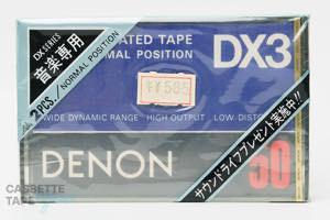 DX3 50(ノーマル,DX3 50) / DENON